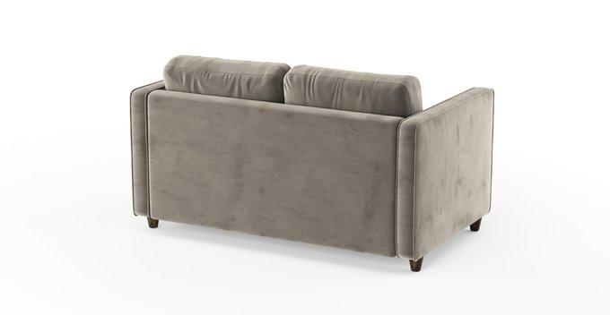 Двухместный диван SCOTT серый