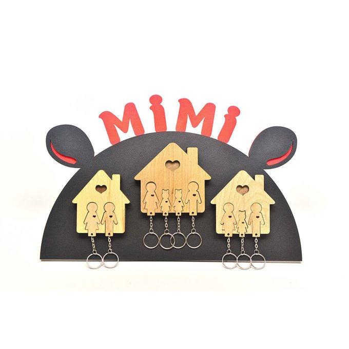 Ключница Mimi «семья с сыном и  дочерью»