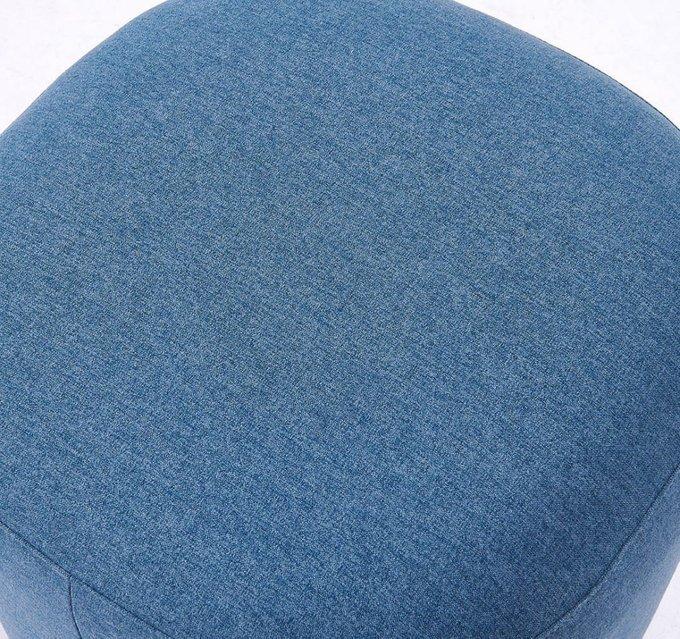 Пуф Sofa синего цвета