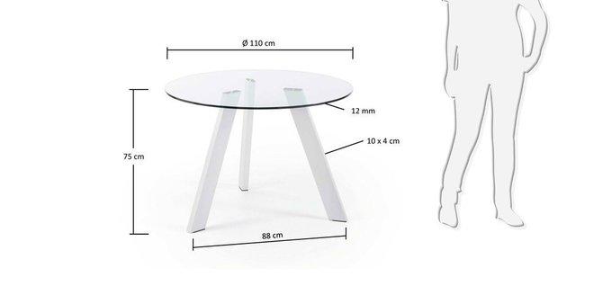 Круглый обеденный стол Julia Grup Columbia со столешницей из закаленного стекла
