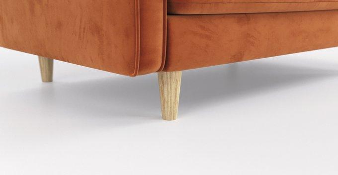 Трехместный диван SCOTT оранжевый
