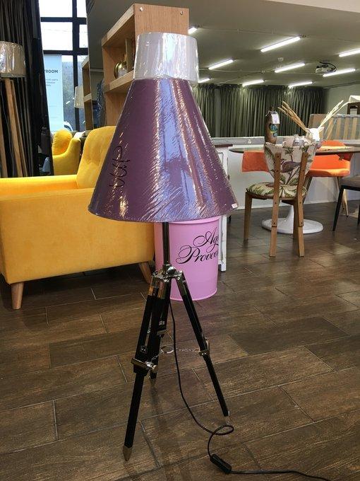 Торшер Quarry фиолетового цвета