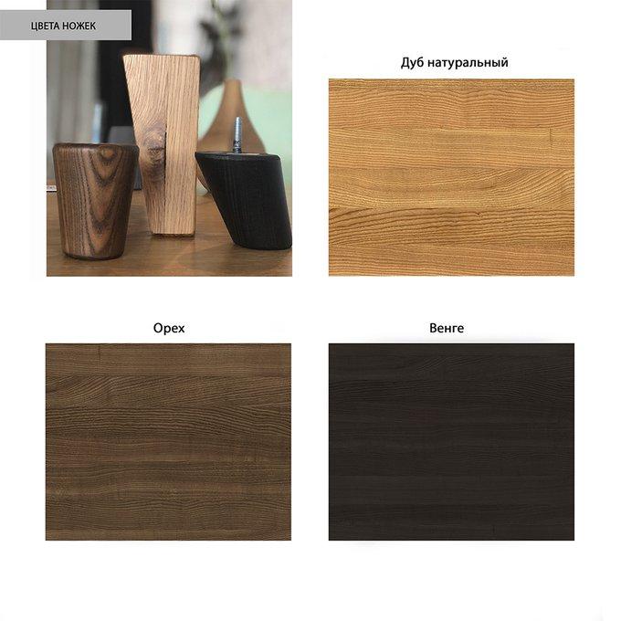Диван трехместный Halston MT коричневого цвета