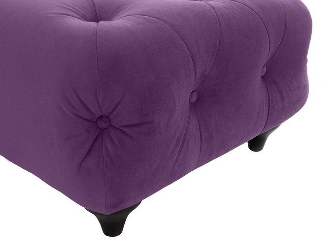 Пуф Cloud фиолетового цвета