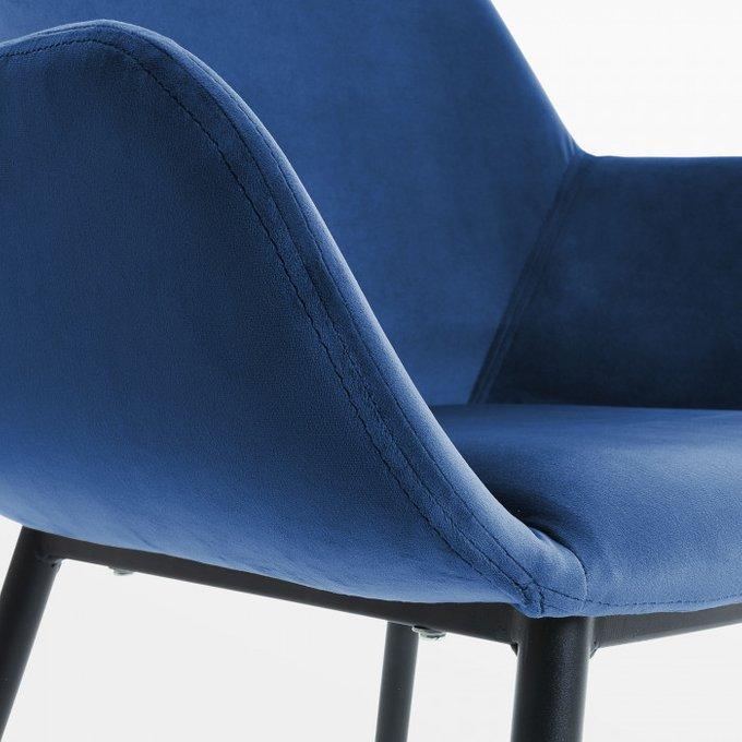 Стул Koon с обивкой синего цвета