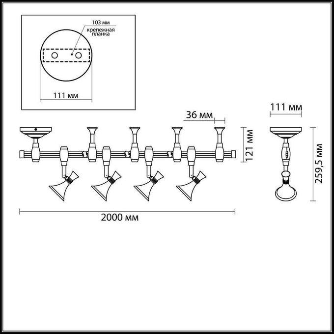 Трековая светодиодная система Gonzago