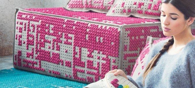 Пуфик Abstract серо-розового цвета