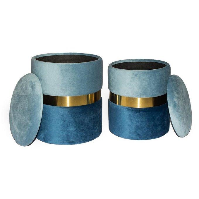 Набор из двух пуфиков New-York сине-голубого цвета