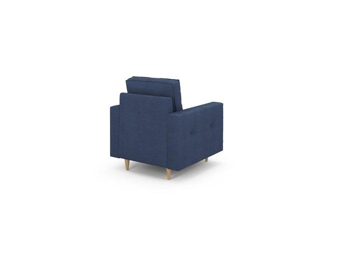 Кресло Otto синего цвета