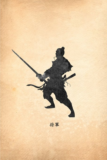 Картина (репродукция, постер): СЕГУН №1