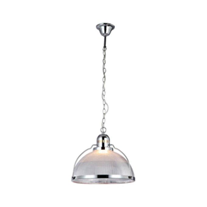 Подвесной светильник Cucina