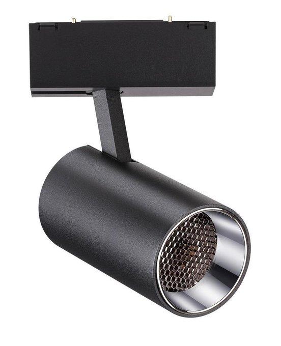 Трековый светодиодный светильник Kit
