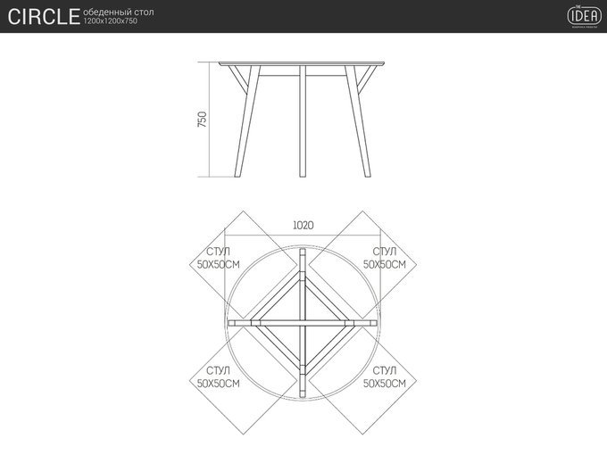 Обеденный стол Circle тёмный дуб / оливковый