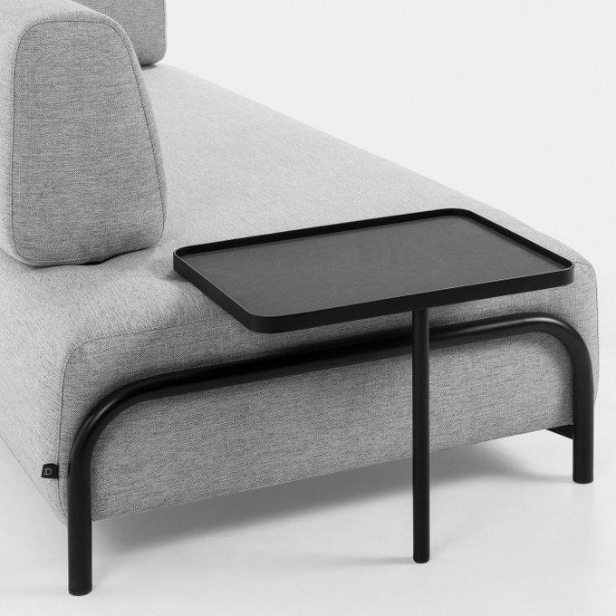 Приставной столик Compo из металла