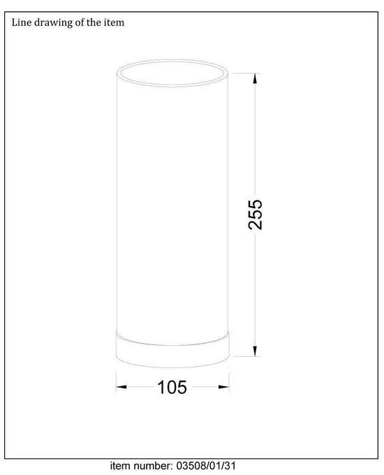 Настольная лампа Tubi белого цвета
