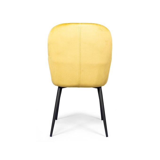 Полукресло Humble желтого цвета