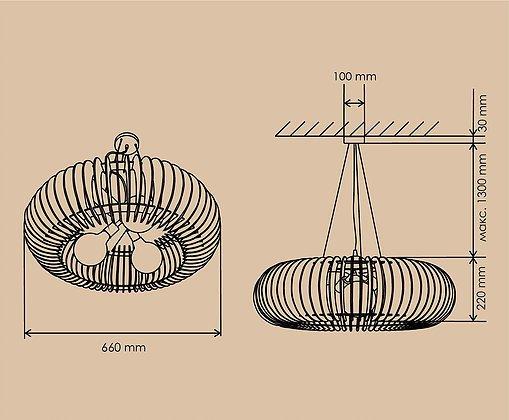 Подвесной светильник Спутник