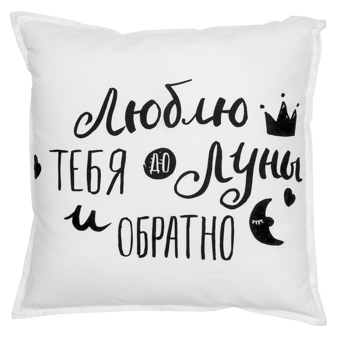Чехол на подушку Люблю Тебя