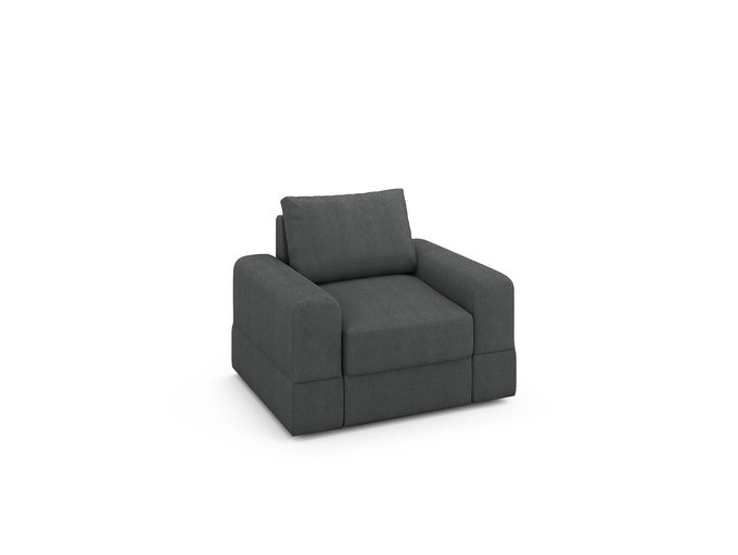 Кресло Elke темно-серого цвета