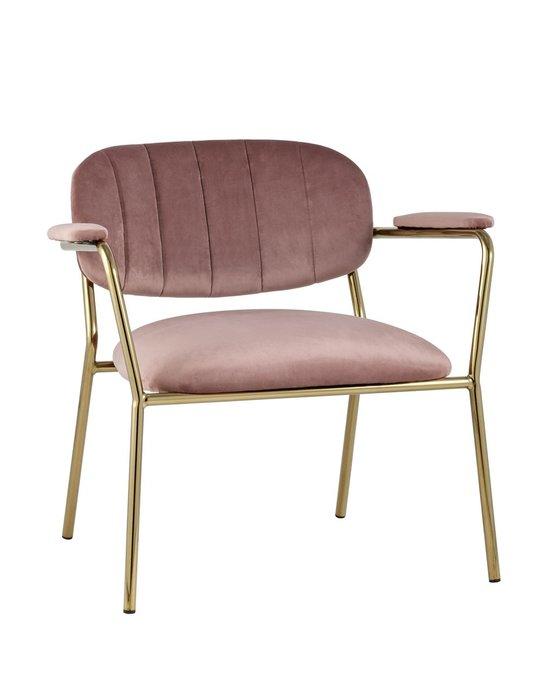 Кресло Кэрол пыльно-розового цвета