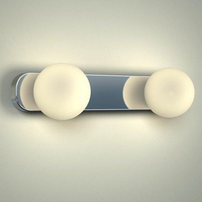 Настенный светильник Brazos с белыми плафонами