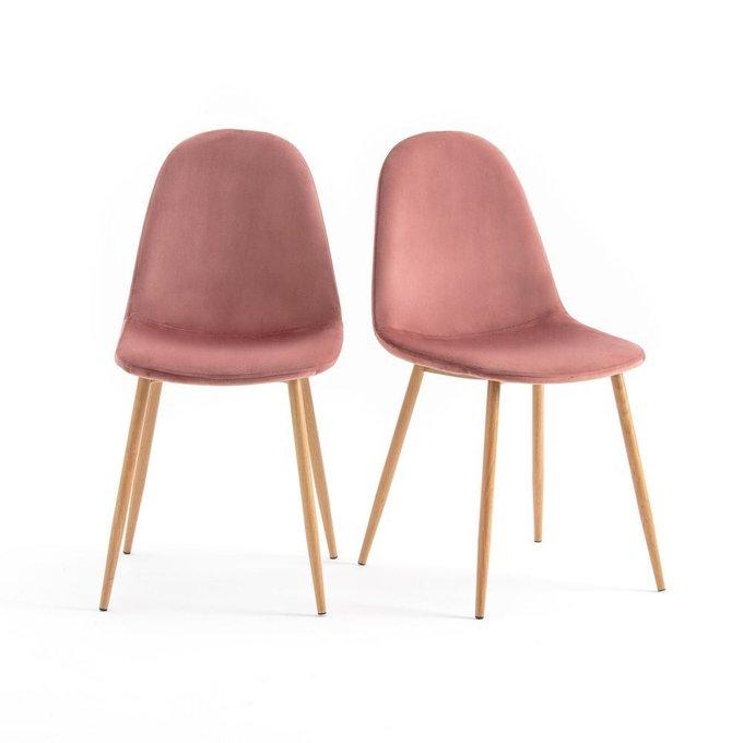 Комплект из двух стульев Lavergn розового цвета