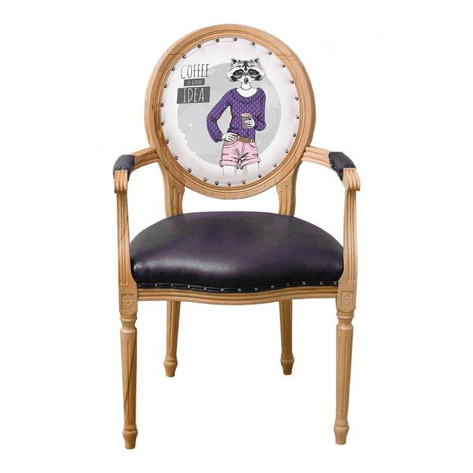 Кресло Coffee idea с сидением фиолетового цвета