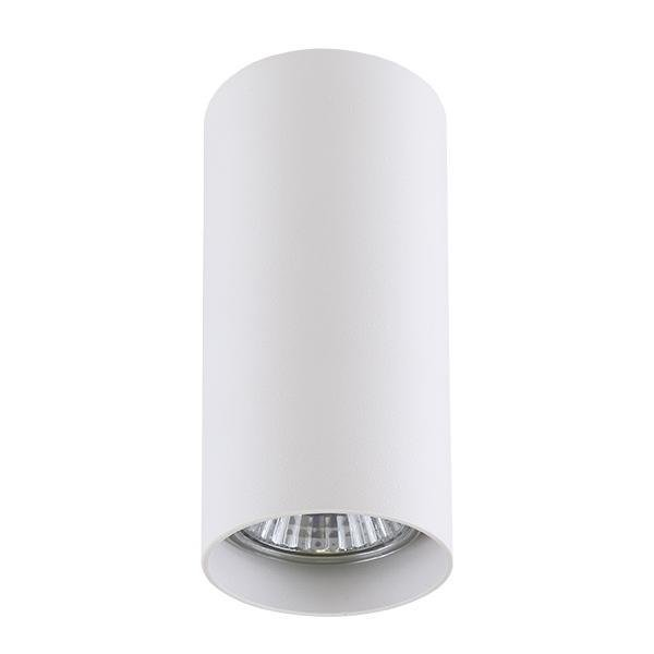 Потолочный светильник Rullo белого цвета