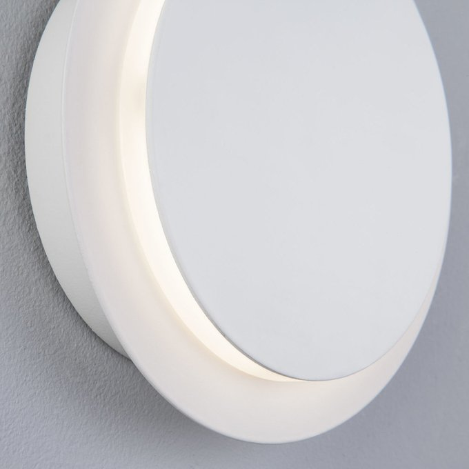 Настенный светодиодный светильник Figure белого цвета