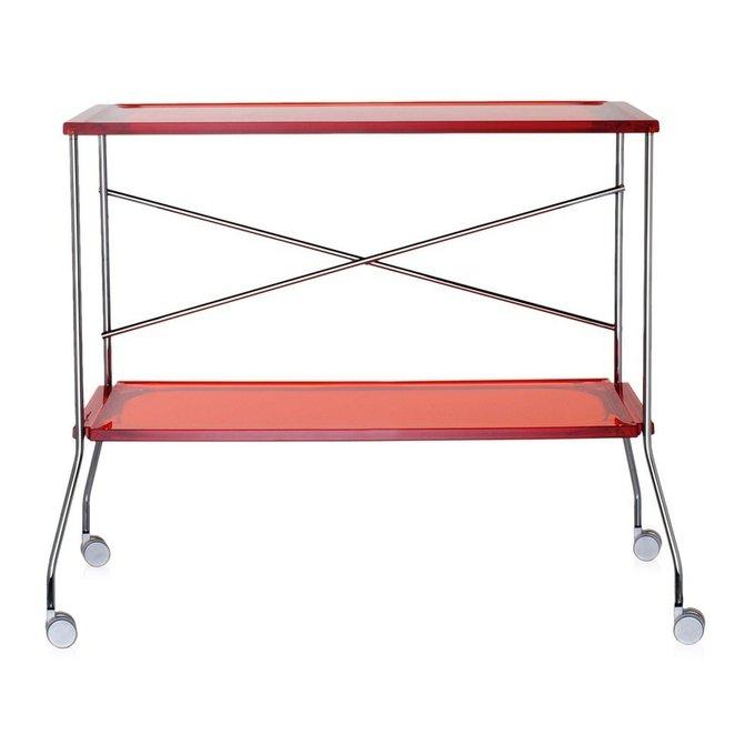 Сервировочный столик Flip оранжевого цвета