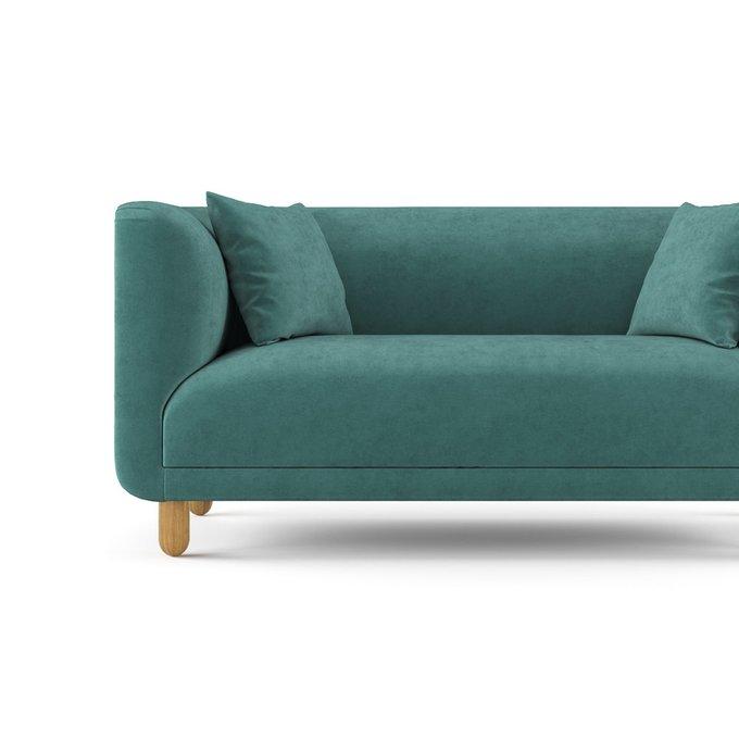 Двухместный диван Tribeca ST бирюзового цвета