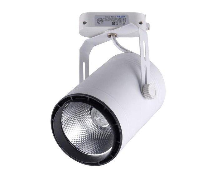 Трековый светодиодный светильник Треки белого цвета