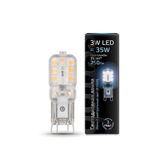 Лампочка светодиодная  с цоколем G9