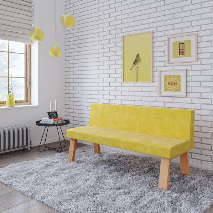 Мягкая зона Alto желтого цвета