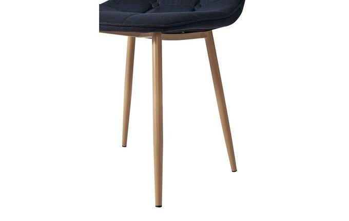 Обеденный стул Скайлер синего цвета