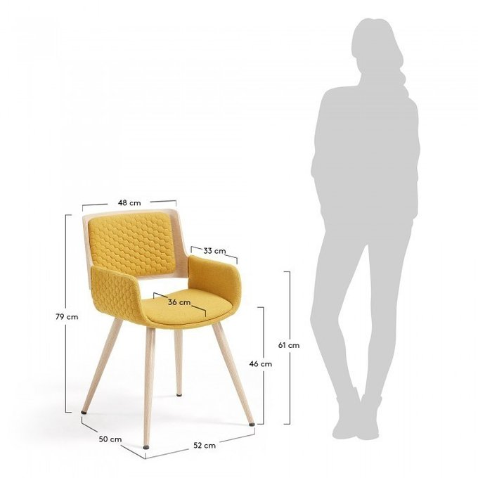 Кресло Julia Grup ANDRE