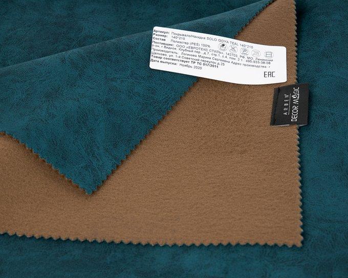 Покрывало Solo Goya Teal темно-бирюзового цвета