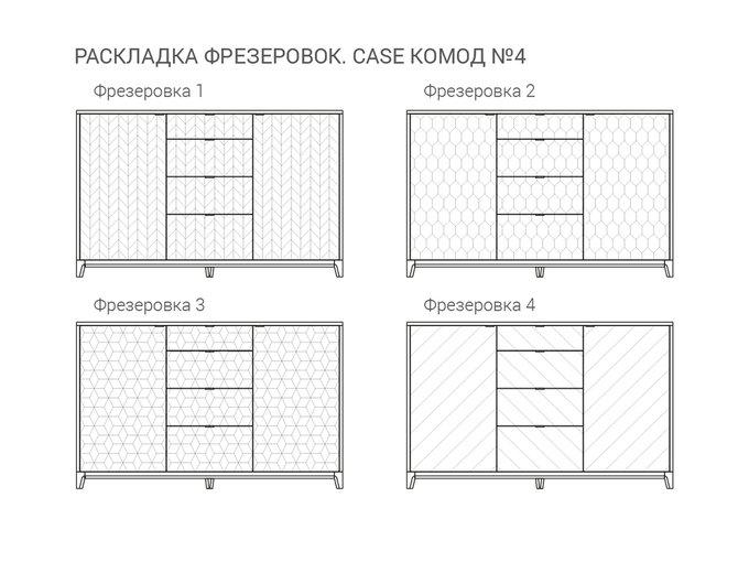 Комод Case №4 cерого цвета