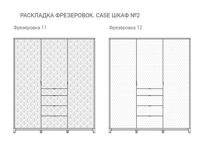 Шкаф Case №2 кремовый / натуральный дуб