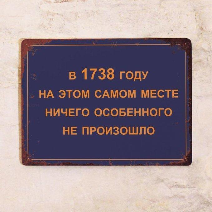 Прикольная табличка на стену из металла