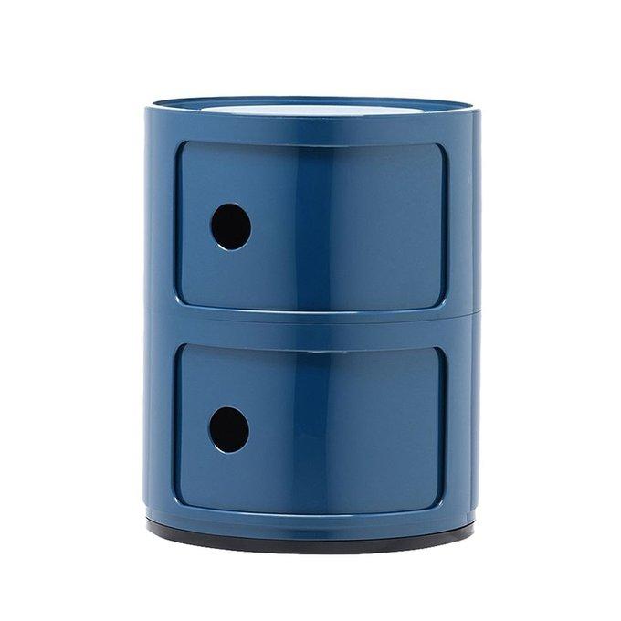 Тумба Kartell Componibili синего цвета