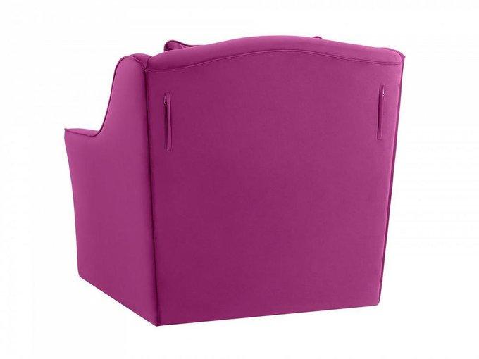 Кресло Vermont пурпурного цвета