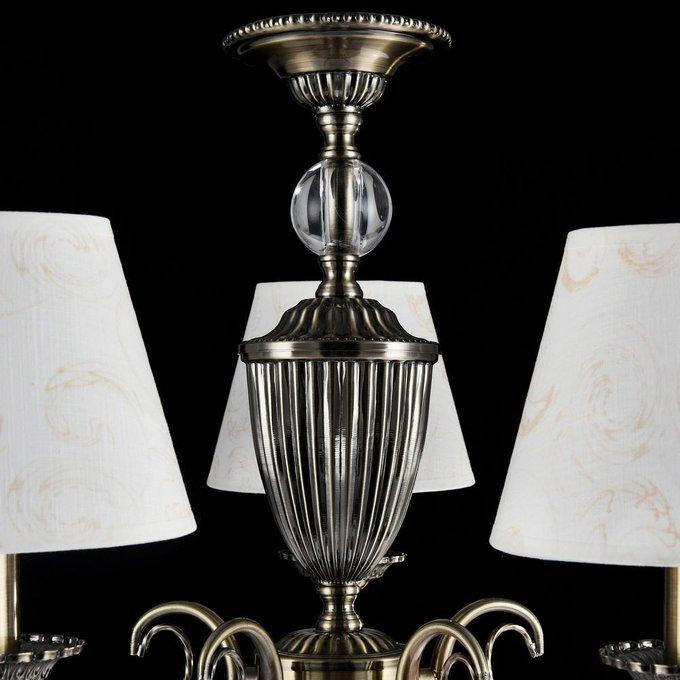Подвесная люстра Brossard с белыми плафонами