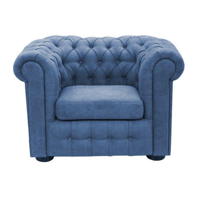 Кресло Бергамо в синем цвете