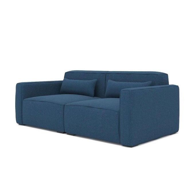 Двухместный диван Cubus синий