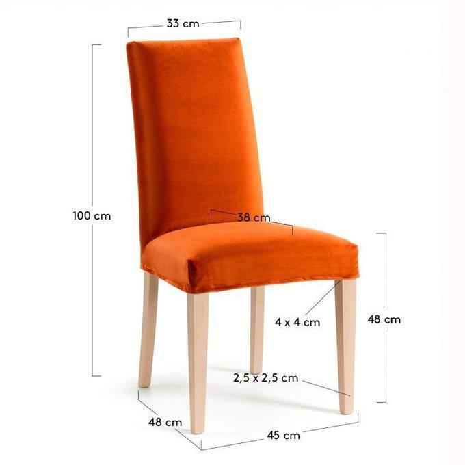 Стул FREIA оранжевый