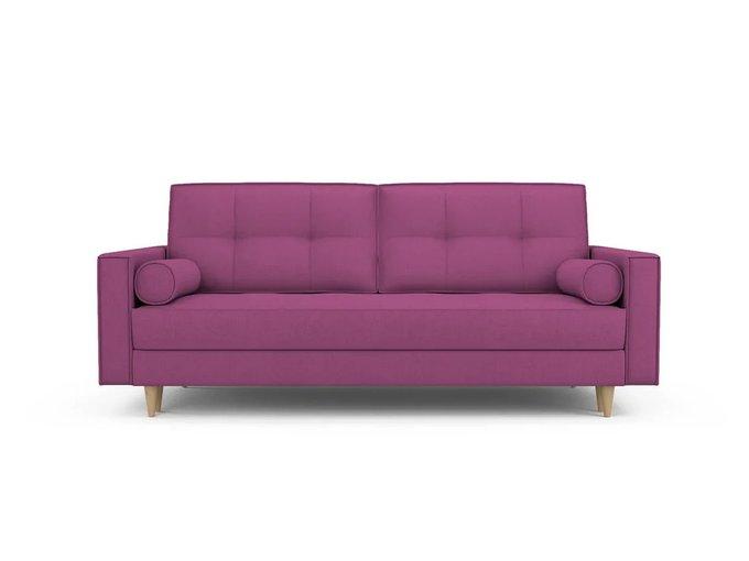 Диван-кровать Отто пурпурного цвета