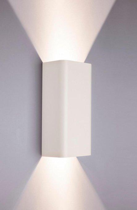 Настенный светильник Bergen белого цвета