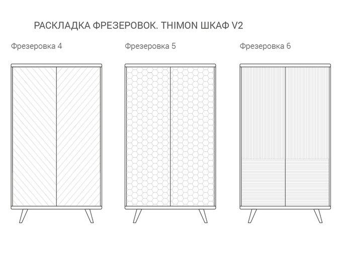 Шкаф Thimon v2 серо-голубого цвета