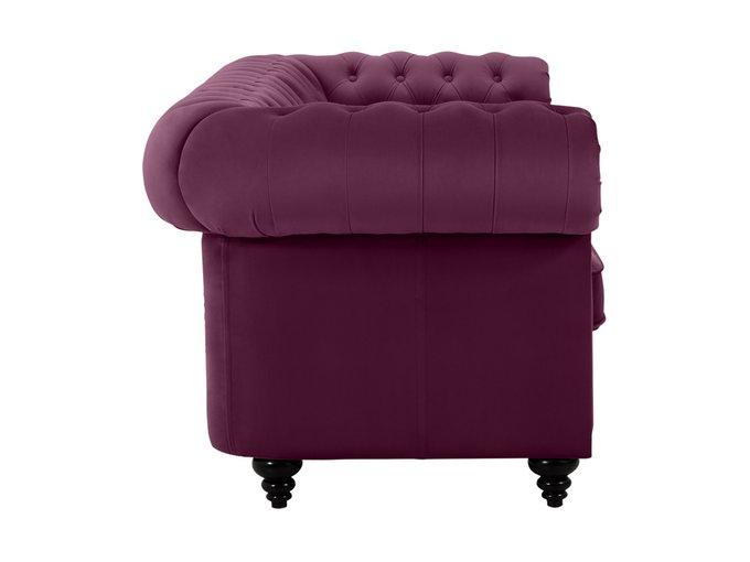 Диван Chester Classic лилового цвета